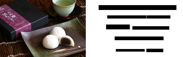 sakamanpakke-ji_edited-1