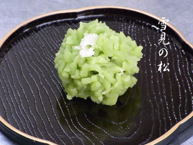 2017yukiminomatsu