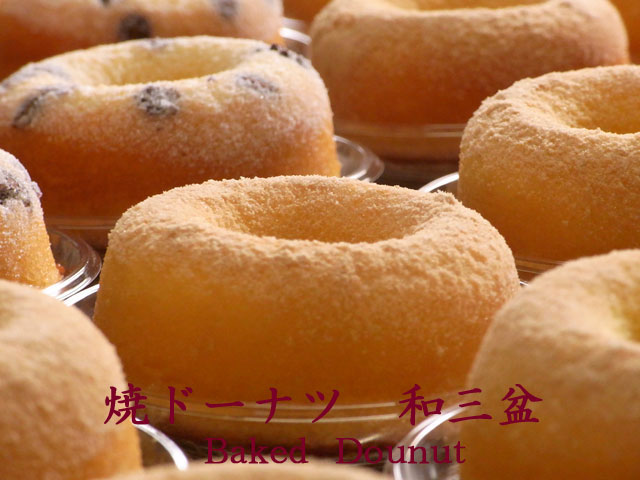 wasanbon640
